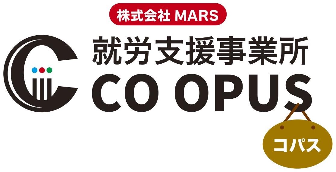 就労支援事業所co opus -コパス-