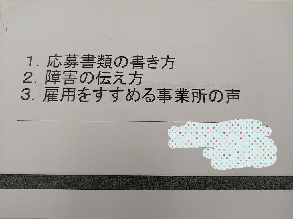プログラム資料